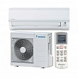 Daikin FTYN60L/RYN60L, R410A, on-off